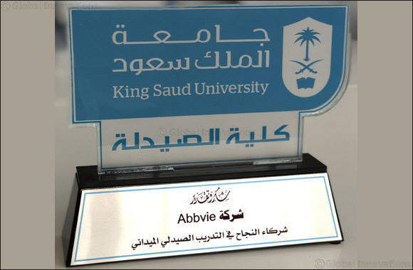 King Saud University Pharmacy College recognizes AbbVie as the leading pharmaceutical company in the field of pharmacy training