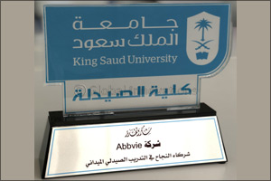 King Saud University Pharmacy College recognizes AbbVie as the leading pharmaceutical company in the ...