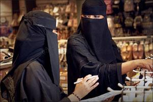 Landmark Arabia announces first-of-its kind Retail Leadership Programme (RLP) for Saudi nationals