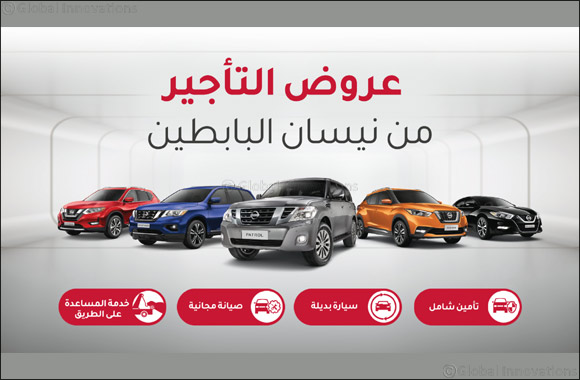 Leasing Offers continue on Nissan Latest Models