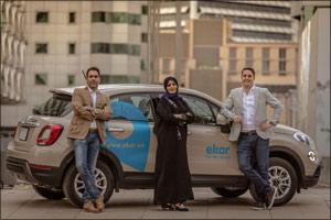 ekar Launches in Saudi Arabia Following  $17.5M Series B Round