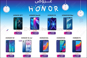 HONOR Kicks off the New Year in Saudi Arabia with Attractive New