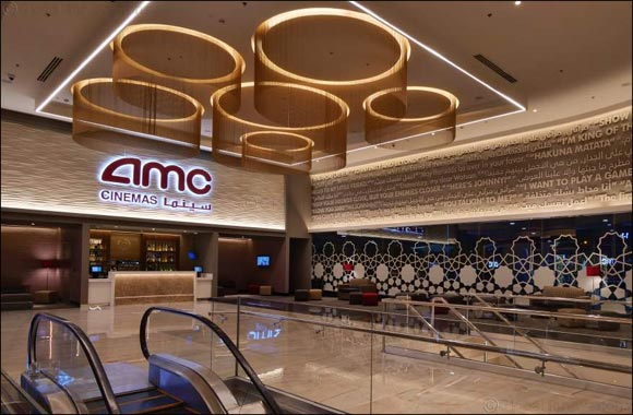 AMC Cinemas Launches the First Loyalty Program in the Kingdom with AMC Da'era