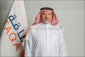 Saudi Arabia's TAQA & AlMansoori Petroleum Services Announces new agreement to penetrate the Hydraul ...