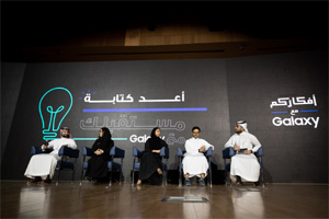 """Samsung"""" Launches the Second Edition of the """"Afkarkom Ma3 Galaxy"""" Initiative to Stimu ..."""