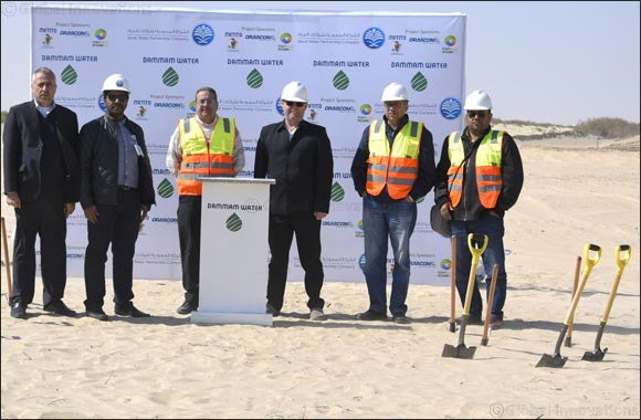 Start of Construction at the Dammam West ISTP Project Site Marks the Next Stage of Development for this Benchmark Project