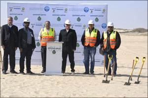 Start of Construction at the Dammam West ISTP Project Site Marks the Next Stage of Development for t ...