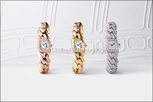 Maillon De Cartier Watch