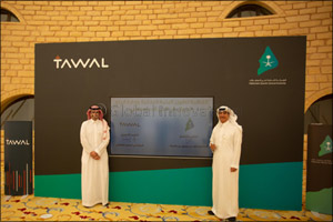 The Diplomatic Quarter General Authority in Riyadh Inks First of Its Kind Strategic Deal with TAWAL