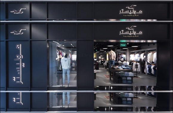 Majid Al Futtaim Expands Its Fashion Offering With New Openings Across the Region