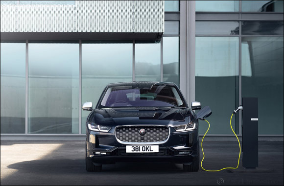 Jaguar Land Rover Upcycles Aluminium to Cut Carbon Emissions by a Quarter