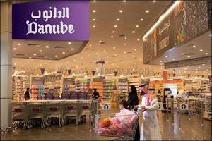 Intention to List Bindawood Holding Company  On the Saudi Stock Exchange (Tadawul)