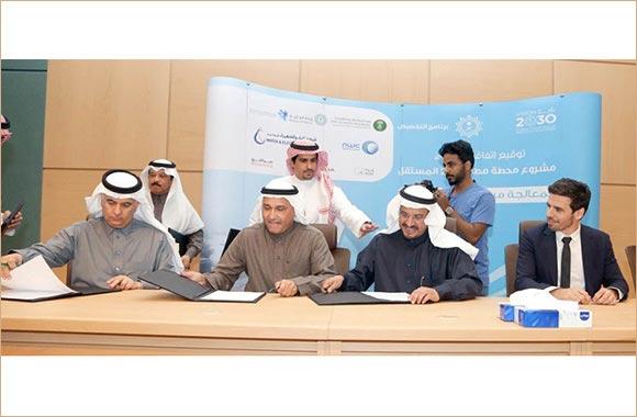 Marafiq and its Partners, Veolia and Amwal AlKhaleejiah, Reach the Financial Closing of Jeddah Sewage Treatment Plant