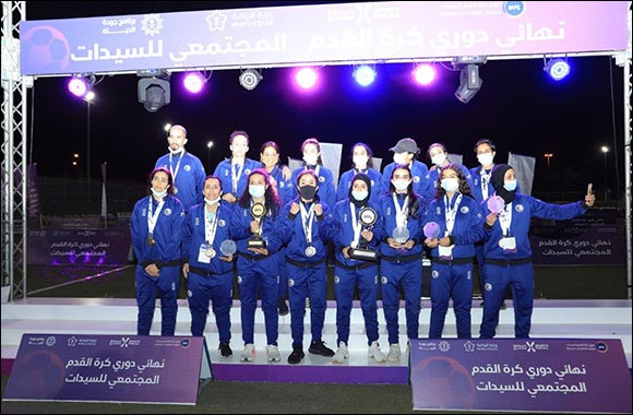 Challenge Team Announced as the First-ever Winner of the Saudi Community-level Women's Football League Finals