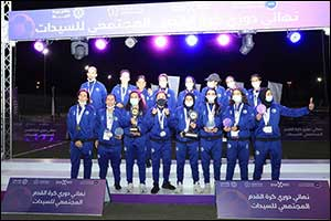 Challenge Team Announced as the First-ever Winner of the Saudi Community-level Women's Football Leag ...