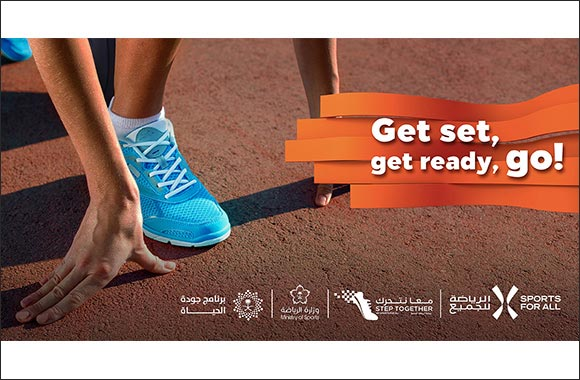 Saudi Sports for All Federation Prepares to Enter 2021 at Pace, with the Launch of the Fourth Edition of Step Together