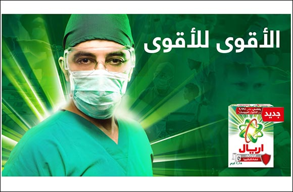 Tide and Ariel to Donate a Million Antivirus Washes to Frontliners in Hospitals Across Saudi