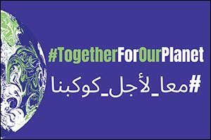#TogetherForOurPlanet: British Embassy Riyadh Launches Social Media Campaign to Encourage Action Aga ...