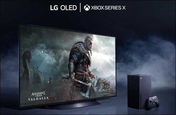 Lg Oled TV and Xbox Series X Partner to Deliver Enhanced Gaming Experience in KSA