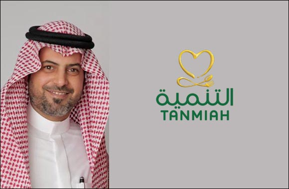 Tanmiah Lists on Saudi Exchange After Heavily Oversubscribed IPO;  Investors Show High Level of Confidence in Leading Saudi Food Producer