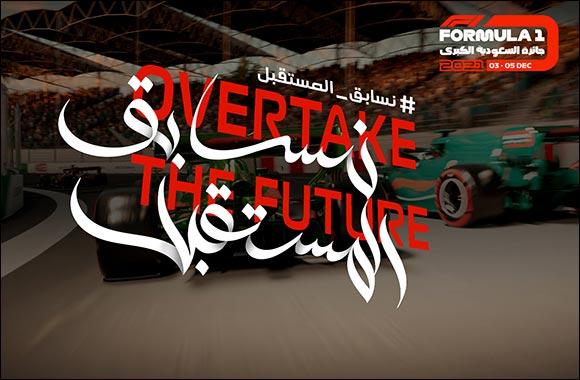 2021 Formula 1 Saudi Arabian Grand Prix: Overtake the Future