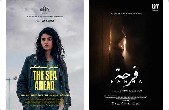 14 Upcoming Arab Films Chosen for the 2020-2021 Selection by the Red Sea Fund to Receive Grants