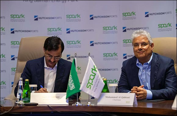 King Salman Energy Park (SPARK) Gives Energy Investors Access to Global Markets with Hutchison Ports Alliance