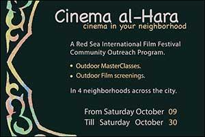 Red Sea International Film Festival Launches Cinema Al-Hara