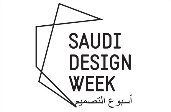Saudi Design Week 2015: Riyadh hosts the second installment of Saudi's Premiere Design Week