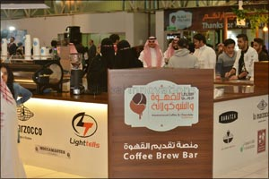 Food Industry, Restaurants, Packaged Food in Saudi Arabia
